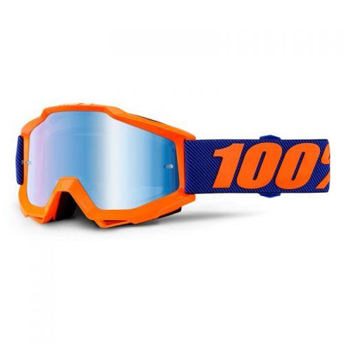 Masque 100% Accuri Youth - Origami - Ecran Miroir Bleu